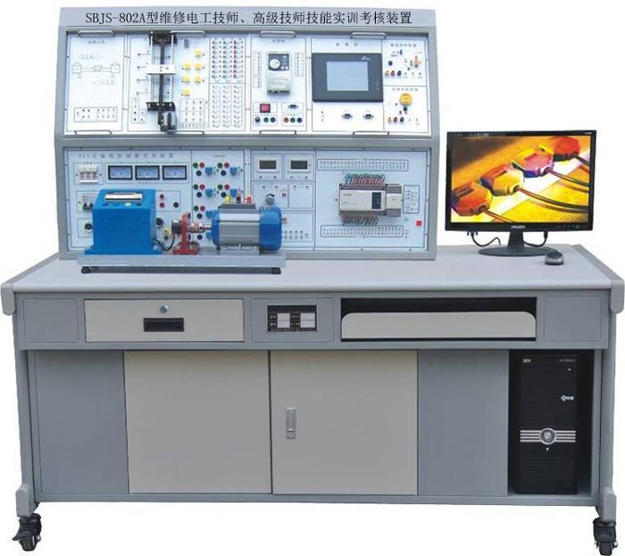 维修电工技师、高级技师技能实训考核装置